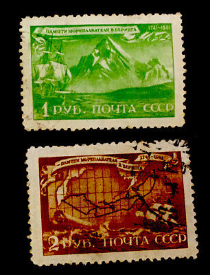 £0.99 • Buy Russia  Death Bicent Of Vitus Bering  1943 X2 VFU Stamps LH