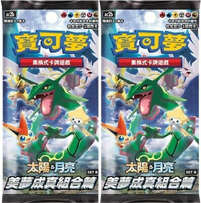 $14.49 • Buy (2) 2019 Pokemon Chinese Dream Collection AC2b Set B Sealed Booster Packs