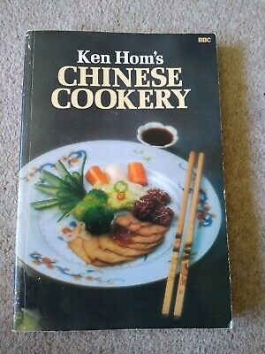 £11 • Buy Ken Hom's Chinese Cookery - 1989