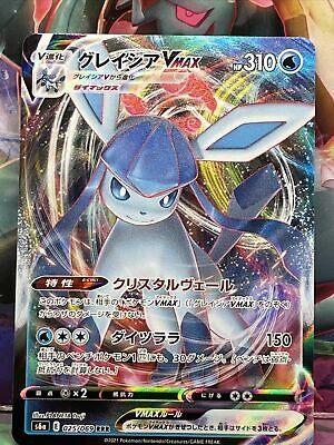 $4.99 • Buy Pokemon - Glaceon VMAX RRR 025/069 - S6a Eevee Heroes Japanese Pack Fresh