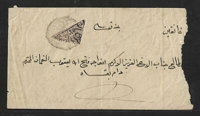 £4.41 • Buy Iraq Baghdad Bisected Cover 1890 Very Scarce
