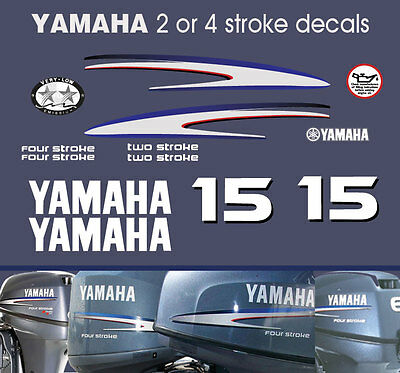 AU66 • Buy 15hp 2 Stroke And 4 Stroke Yamaha Outboard Decals
