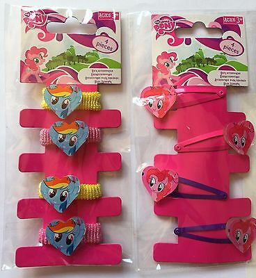 AU9.78 • Buy MY LITTLE PONY HAIR ACCESSORIES Bobble Clips Girls Kids Bands Birthday Gift Pack