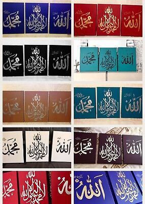 Beautiful Islamic Calligraphy Art Canvas Arabic Pictures Wall Art Painted Framed • 31.99£