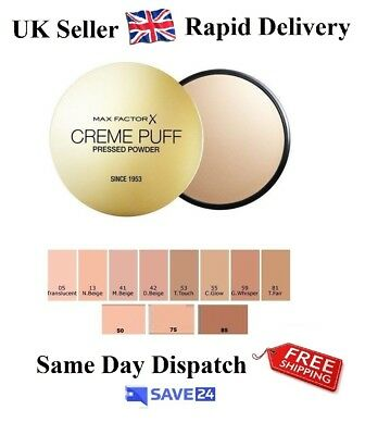 Max Factor Creme Puff, Pressed Powder – Choose Your Shade - Rapid Delivery • 5.22£