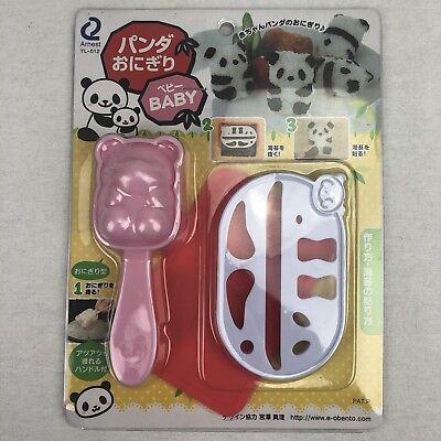 New Bento Accessories Rice Ball Mold Mould With Nori Punch Sushi Panda • 9.19£