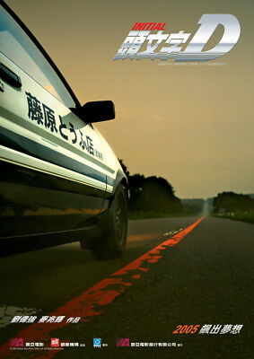 "AU12.99 • Buy INITIAL D MOVIE AD A4 POSTER GLOSS PRINT LAMINATED 11.7""x8.3"""