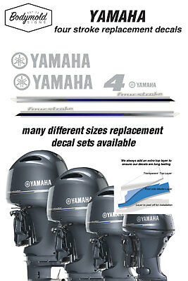 AU40 • Buy YAMAHA  4HP Four Stroke 2013 Outboard Decals