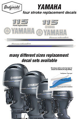 AU89 • Buy YAMAHA  115HP Fuel Injected Four Stroke 2013 Outboard Decals