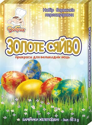 £3.70 • Buy Golden Shine. Decorations For Easter Eggs. Jelly Dyes Kit.