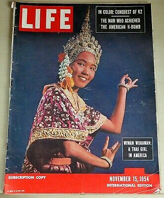 1954 LIFE INT. Magazine MARILYN MONROE, AVA GARDNER, And Much More • 6.95£