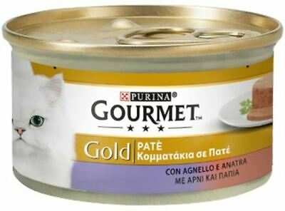Set 24 PURINA Gourmet Gold Pate 'Lamb Duck Gr 85 Food For Cats • 20.07£