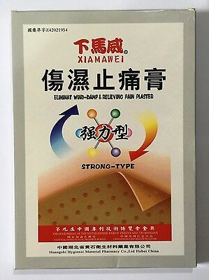 Xiamawei Eliminate Wind-damp Relieve Pain Herbal Plaster Non Sticky 5 Pieces • 8.99£
