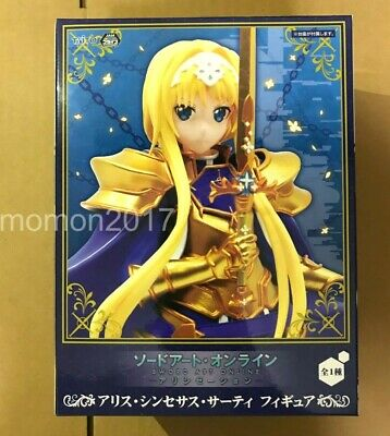 $ CDN59.36 • Buy Sword Art Online Alicization Alice Synthesis Thirty Figure TAITO Prize Japan