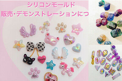 Tiny Silicone Mould 3D Gel Nail Art Craft Flower Star Shell Heart Lips Snowflake • 2.99£