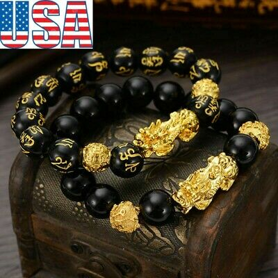 $4.89 • Buy Feng Shui Pi Xiu Bracelet Black Obsidian Beads Attract Wealth& Good Luck Gift US