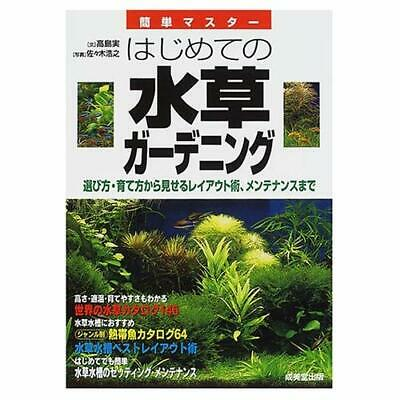 Bonsai Book The First Time Of Aquatic Plants Gardening - Layout Surgery Show Fro • 29.54£