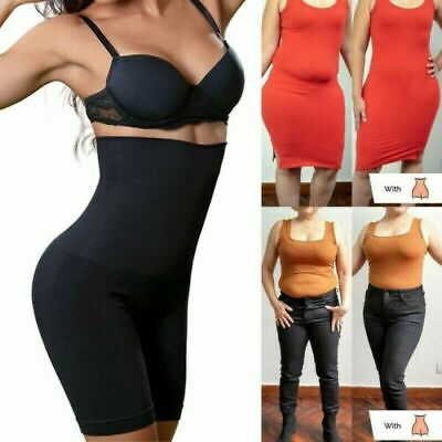 Shapermint Empetua - High-Waisted Shaper Shorts All Day Every Day Tummy Control • 8.49£