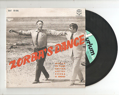 MARCELLO MINERBI Zorbas Dance 7/45 EP Only 4x Rack PORTUGAL PRESS The Greek • 14.99£