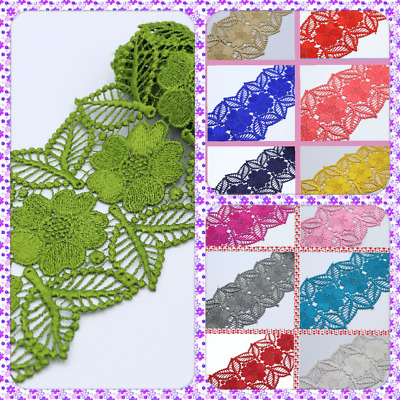 10Cm Beautiful Daisy Lace Trim In Colours Guipure Ideal For Embellishing Sewing  • 4.49£