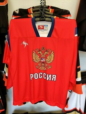 $50 • Buy Panarin #72- Russian National Team Pro Practice Hockey Jersey Lutch Sport