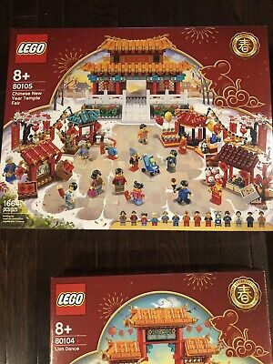 $200 • Buy LEGO 80105 Chinese New Year Temple Fair 1664pcs New In Hand Free Shipping