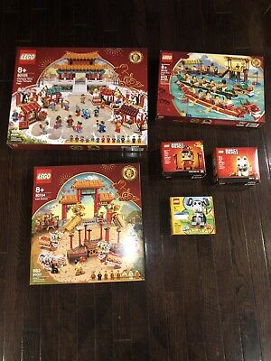 $525 • Buy 6 New Lego 80105 80104 80103 40355 Chinese New Year Lion Dance Dragon, 3 Heads