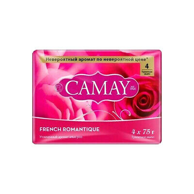 £16.33 • Buy Camay French Romantique Scarlet Roses Toilet Soap 4 Pcs X 75g