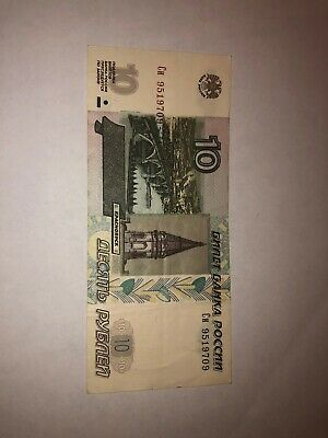 $5 • Buy NEW Russian Paper Money. 10 Rubles Banknote 1997 10 Roubles.