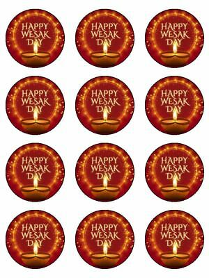 £3.49 • Buy Wesak Religious Festival Edible Cupcake Toppers Wafer Or Icing X 12