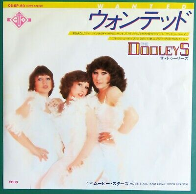 THE DOOLEYS Wanted JAPANESE 7  45 Vinyl  • 4£