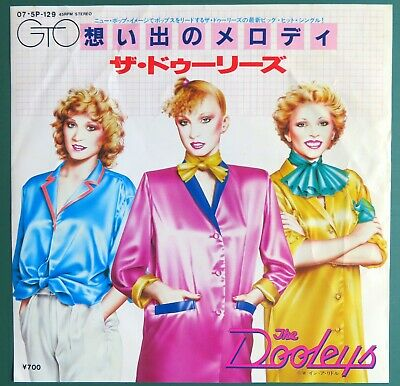 THE DOOLEYS Only The Music's Changed JAPANESE 7  45 Vinyl  • 4£