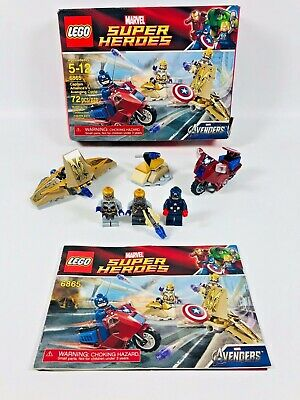 LEGO Super Heroes 6865 Captain America's Avenging Cycle 100% W/Box Manual & Figs • 14.20£