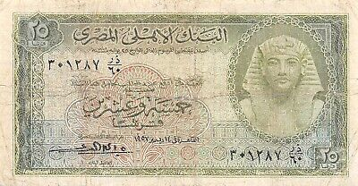 $10 • Buy Egypt 25 Piastres, 1957 P-28 Banknote (Cir) Used                  25/EGY1287,I/B