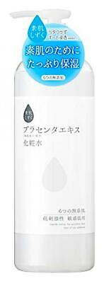 $ CDN40.76 • Buy Suhada Shizuku Skin Drops Moisturizing Lotion 500g From Japan
