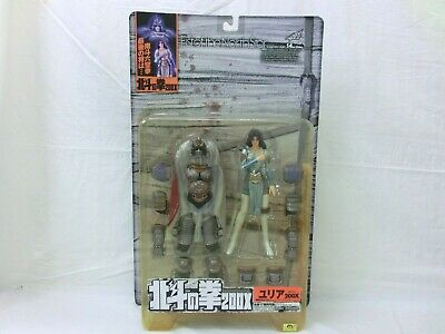 $ CDN502.61 • Buy  From Japan  Fist Of The North Star 200x Yuria Figure Xebec Kaiyodo  In Stock  A