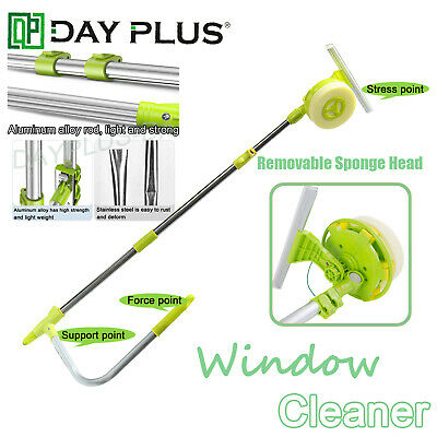 U-Type Window Cleaner Telescopic Conservatory Glass Cleaning Kit Squeegee Wiper • 18.59£