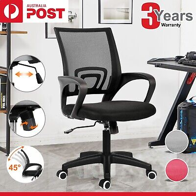 AU57.99 • Buy Office Chair Gaming Chair Computer Mesh Chairs Ergonomic Executive Mid Back Seat