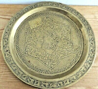 Vintage Indian Engraved Star Pattern Etched Brass Plate Plaque Wall Hanging • 12.99£
