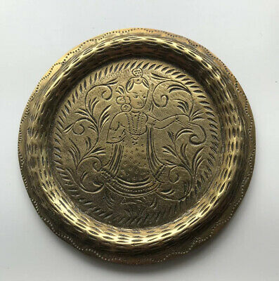 Vintage Indian Brass Small Plate/coaster • 5.95£