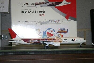 AU188 • Buy JC Wings 1:200 JAL Japan Airlines Boeing 777-300 JA8941 (LH2035) Model Plane