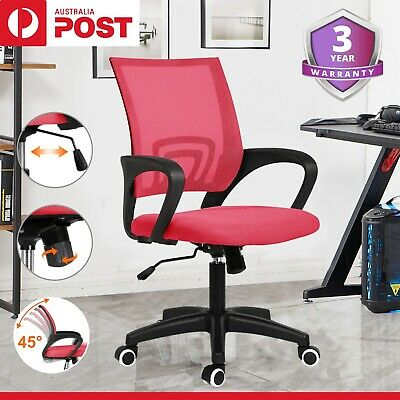 AU56 • Buy Office Chair Gaming Computer Desk Chairs Mesh Executive Back Seating Study Seat