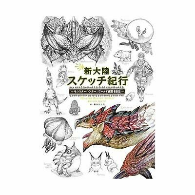 AU47.08 • Buy World Sketch Journey ~ Monster Hunter: WORLD Compilation's Diary