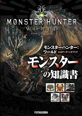 AU68.57 • Buy Monster Hunter World Monster's Knowledge Japan Game PS4 Playstation Book 2018
