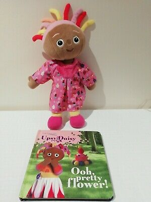 In The Night Garden Upsy Daisy Bedtime Soft Toy And Book • 12.99£