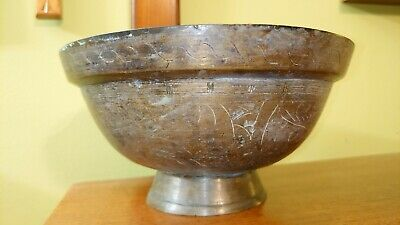 Antique Brass 'Witches Bowl' • 7£