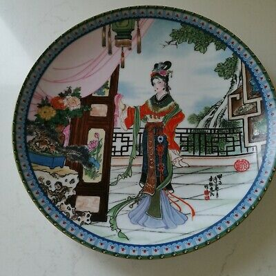 Imperial Jingdezhen Porcelain Plate Beauties Of The Red Mansion Hsi Feng. Boxed. • 20£