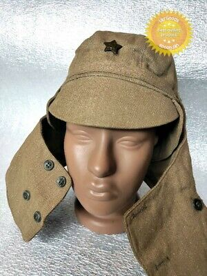 £10.13 • Buy Cap Afganka Authentic Dated Soviet USSR Army Military Desert Hat Size 56 New