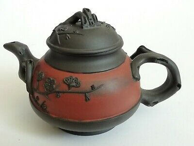 AU46 • Buy Yixing Clay Oriental Chinese Teapot - Seal Mark Base And Lid