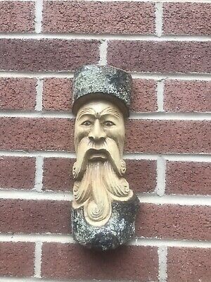 £13.99 • Buy ChiselCraft 30cm Large Green Man Old Man Face Wood Carving Tree Log Plaque B